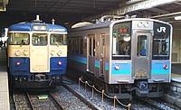 train, transport, track, land vehicle, rail, station, blue, vehicle, railroad, rolling stock