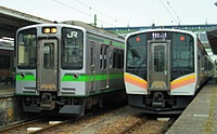 sky, transport, train, outdoor, track, railroad, land vehicle, vehicle, rail, green, station, platform, day