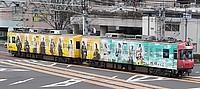 road, railroad, rail, text, outdoor, land vehicle, vehicle, station, train, transport, locomotive, traveling
