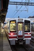 sky, train, outdoor, track, transport, land vehicle, vehicle, text, platform, station, tram