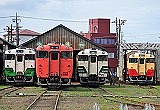 sky, outdoor, train, track, grass, transport, red, vehicle, text, land vehicle, railroad, several, engine