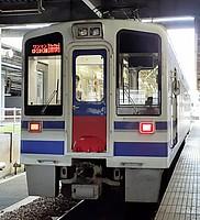 train, land vehicle, vehicle, transport, text, public transport, station