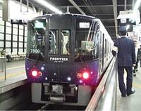 land vehicle, indoor, person, vehicle, transport, station, platform, train, public transport, pulling