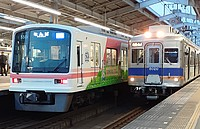train, track, station, platform, transport, land vehicle, vehicle, public transport, rolling stock, railroad, pulling, passenger car, stopped