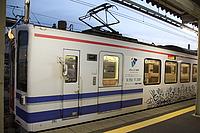 train, transport, track, outdoor, platform, station, vehicle, land vehicle, white, public transport, passenger car