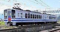 train, track, sky, transport, outdoor, rail, land vehicle, vehicle, station, tram, blue, rolling stock, traveling, railroad