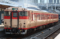 building, train, transport, track, outdoor, railroad, rail, land vehicle, vehicle, station, rolling stock, traveling, day