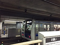 ceiling, indoor, train, text, land vehicle, vehicle, station, bus, subway, public transport, steel
