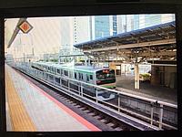 train, track, railroad, indoor, station, rail, text, vehicle, land vehicle, platform, train station
