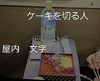 text, screenshot, indoor