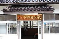 restaurant, shop, indoor, text, sign, door, window, store