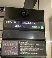 text, sign, indoor, wall