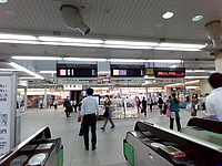 indoor, ceiling, airport, luggage, text, station, people, mall, baggage claim, area, several