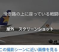 text, screenshot, aircraft