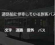 text, screenshot, black