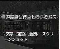 text, screenshot, design