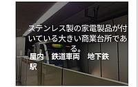 text, screenshot, sign, design