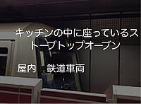 text, screenshot, furniture, design