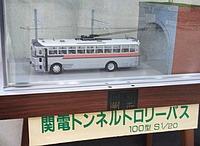 text, bus, vehicle, land vehicle