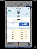 text, abstract, screenshot, mobile phone, computer, internet