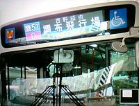 text, billboard