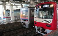 train, land vehicle, text, vehicle, transport, public transport, station