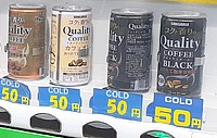 text, electronics, bottle, soft drink