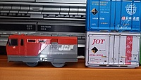 text, machine, shelf