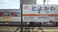 text, billboard, outdoor, sign, sky, train