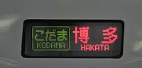 text, television, screenshot, display device, clock