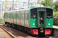 train, track, outdoor, green, transport, land vehicle, rail, vehicle, station, traveling, railroad