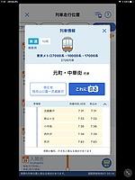 text, screenshot, abstract, mobile phone, computer, internet