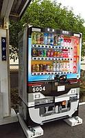 text, soft drink, floor, shop, bottle, store, convenience store, vending machine